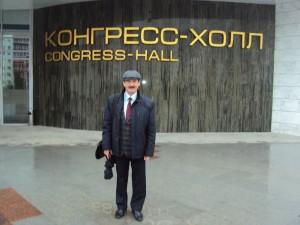 Перед началом 7 Российского философского конгресса